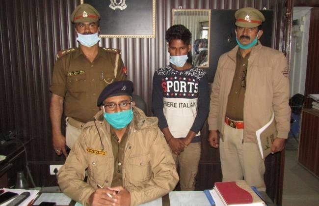 20 हजार का इनामी गिरफ्तार
