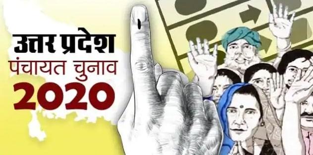 15 मार्च से 30 मार्च के बीच त्रिस्तरीय पंचायत चुनाव संपन्न होगा