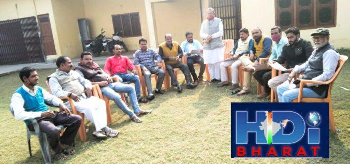 भाजपा नगर संगठन की बैठक सम्पन्न