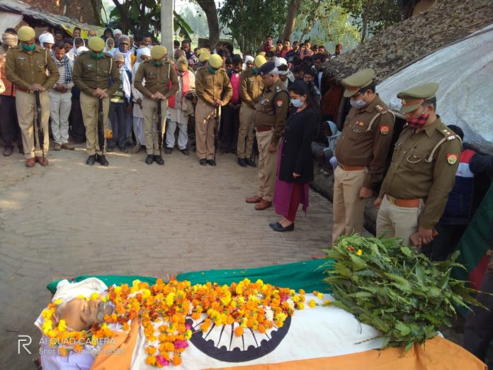 राजकीय सम्मान के साथ हुआ लोकतंत्र सेनानी का अंतिम संस्कार