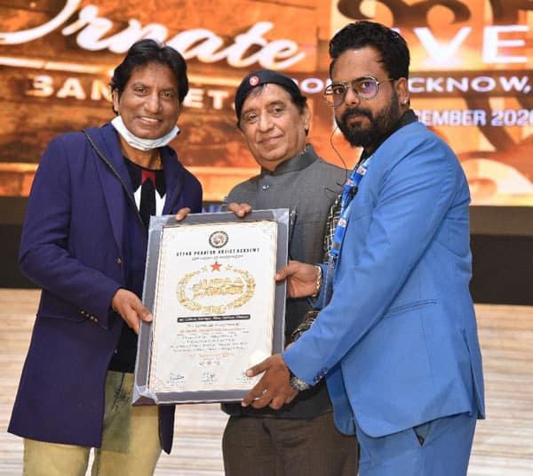 नेहिल मोहन को प्रदेश के बेस्ट. कोरिओग्राफर के लिए सम्मानित किया गया