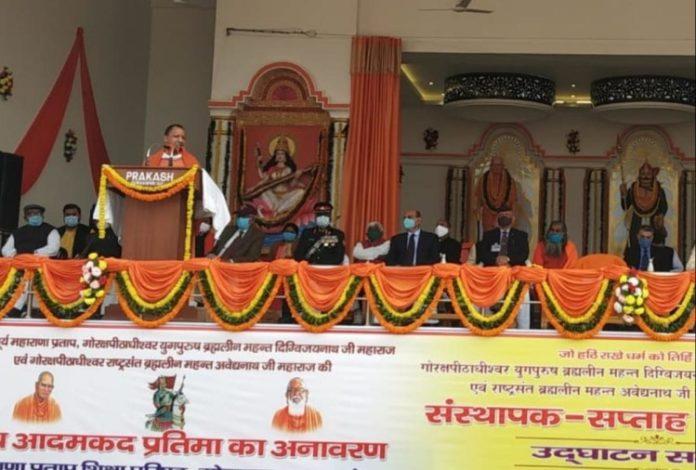 राम मंदिर देश के नागरिकों की देन है:मुख्यमंत्री योगी आदित्यनाथ