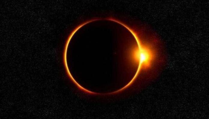 2020 का आखिरी सूर्य ग्रहण