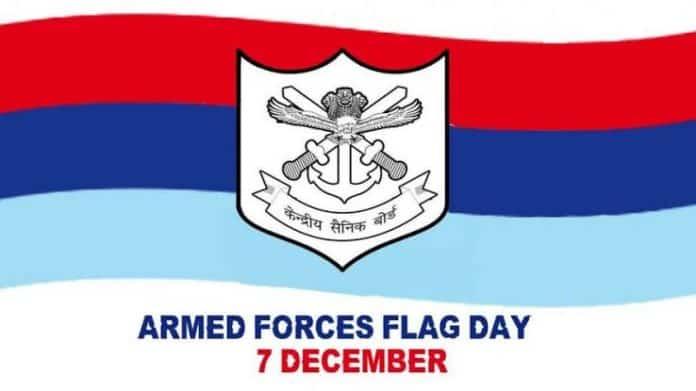 सशस्त्र सेना झंडा दिवस