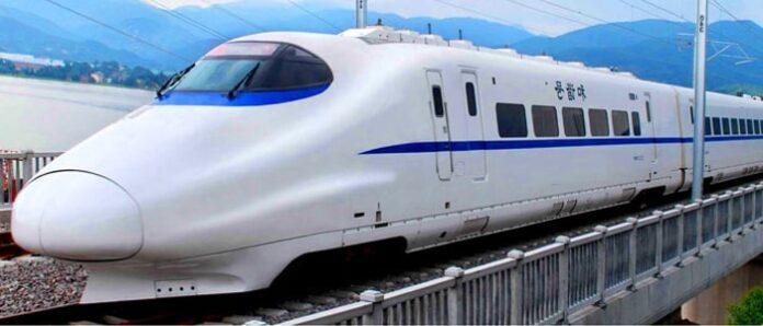 बुलेट ट्रेन (bullet train)