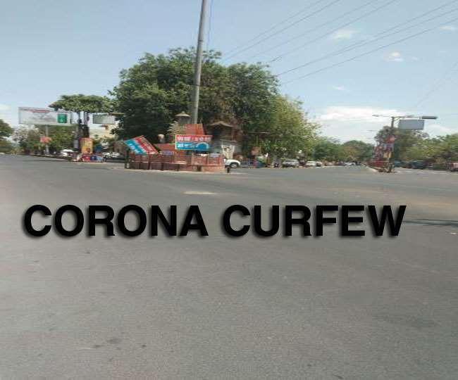 कोरोना कर्फ्यू