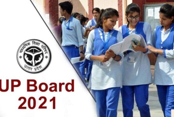 10 की बोर्ड परीक्षा को निरस्त कर दिया है। वहीं, 12वीं की बोर्ड परीक्षा जुलाई के दूसरे सप्ताह में आयोजित की जाएगी।