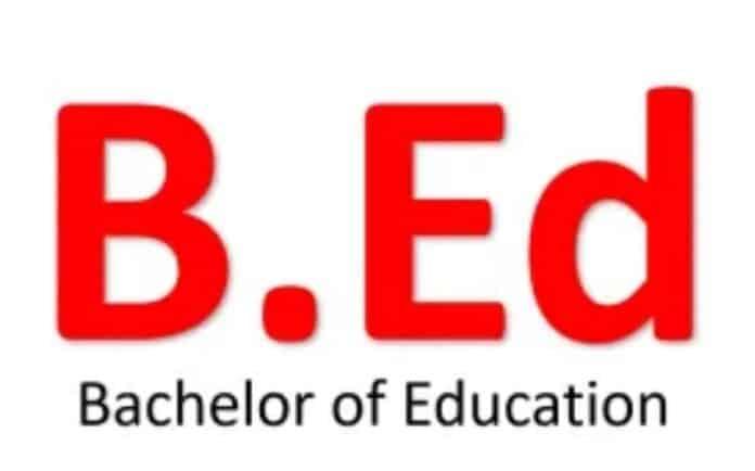 B.ed संयुक्त प्रवेश परीक्षा 18 जुलाई को, परिणाम 5 अगस्त को होगा जारी