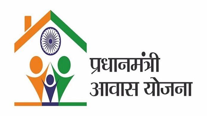 प्रधानमंत्री आवास योजना: 5 अपात्रों से रिकवरी की नोटिस जारी