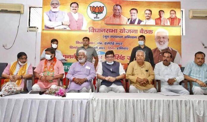 सपा सरकार में नियुक्तियों में होता था भ्रष्टाचार: स्वतंत्र देव