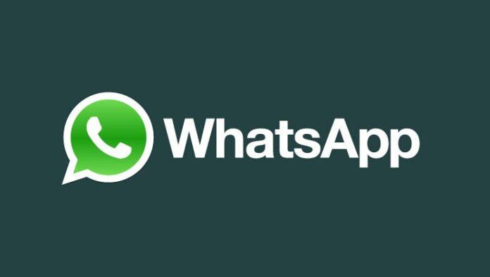 डेटा प्राइवेसी मामले में whatsapp पर लगा 1942 करोड़ का जुर्माना