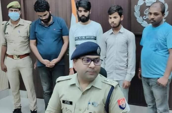 VIP नंबर फर्जी तरीके से पोर्ट करने वाले 4 आरोपी गिरफ्तार
