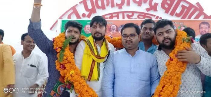 आगामी चुनाव में भाजपा भारी बहुमत से सरकार बनाएगी:आकाश सिंह
