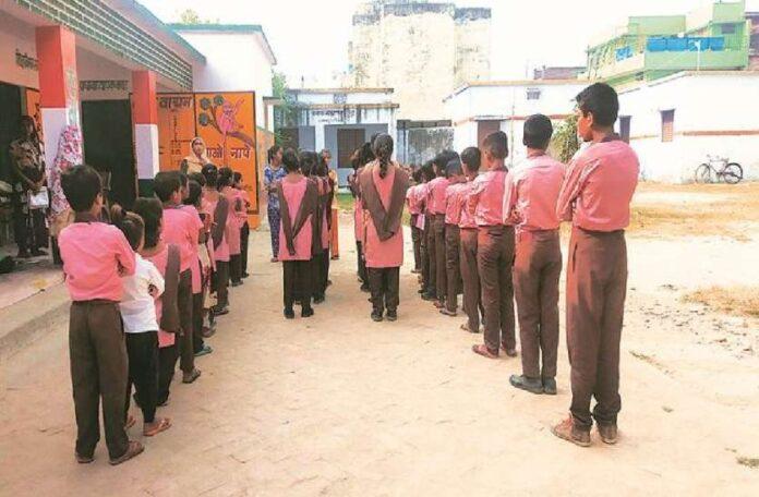 यूपी के परिषदीय विद्यालयों में बच्चों के टेस्ट, लिखित और मौखिक परीक्षा पर पाबंदी