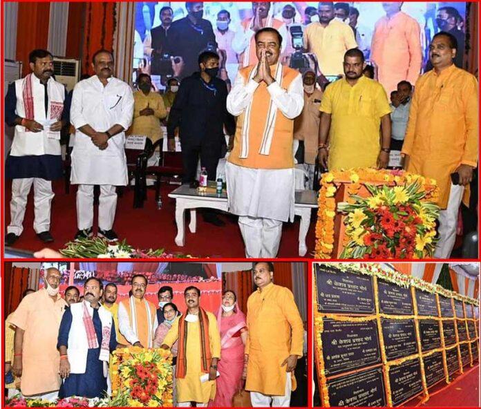 रसखान प्रेक्षागृह में पांच अरब 96 करोड़ 95 लाख रुपये की 159 कार्यों की परियोजनाओं का लोकार्पण और शिलान्यास कार्यक्रम में उपमुख्यमंत्री केशव प्रसाद मौर्य