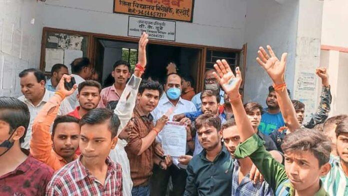 अखिल भारतीय विद्यार्थी परिषद ने छात्रों की समस्याओं को लेकर किया जिला विद्यालय निरीक्षक का घेराव दिया ज्ञापन